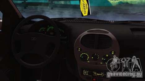 ВАЗ 1119 Калина для GTA San Andreas вид сзади слева