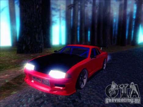 Elegy Drift Concept для GTA San Andreas вид сзади слева