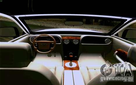 Rolls-Royce Ghost для GTA San Andreas вид снизу