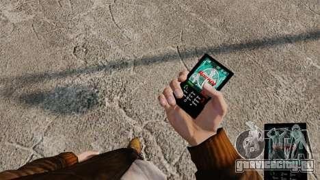 Темы для телефона Vampire The Masquerade для GTA 4 десятый скриншот