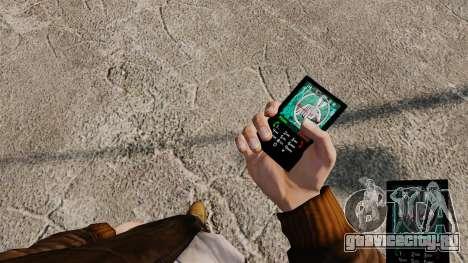 Темы для телефона Vampire The Masquerade для GTA 4 четвёртый скриншот