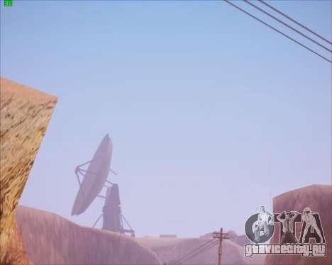 SA Graphics HD v 2.0 для GTA San Andreas шестой скриншот