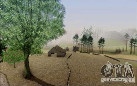 Новая растительность 2013 для GTA San Andreas третий скриншот