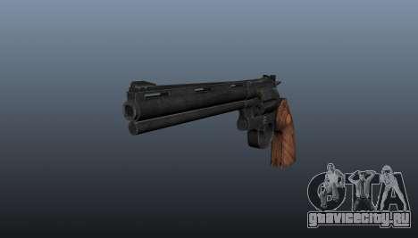 Револьвер Colt Python 357 для GTA 4