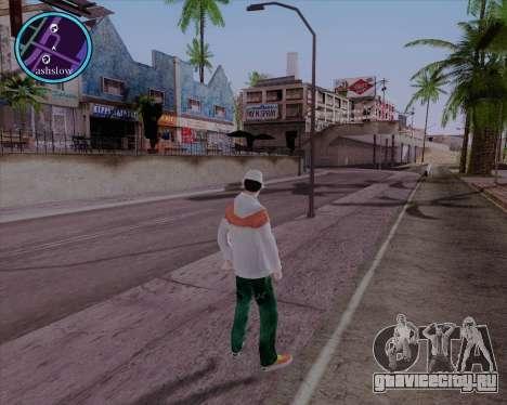 Maccer HD для GTA San Andreas третий скриншот