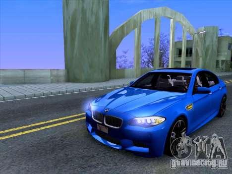 BMW M5 F10 2012 Autovista для GTA San Andreas вид слева