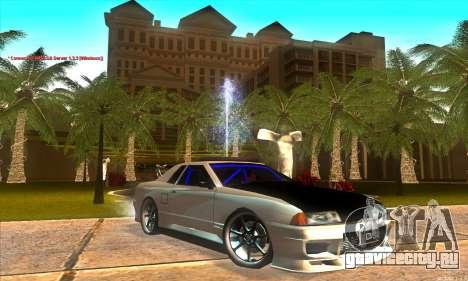 Elegy Drift Concept для GTA San Andreas вид сбоку