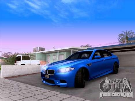 BMW M5 F10 2012 Autovista для GTA San Andreas вид сзади