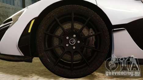 McLaren P1 [EPM] для GTA 4 вид сзади