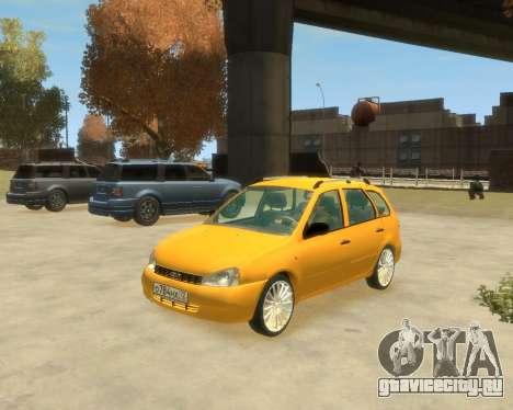 Лада Калина Универсал для GTA 4