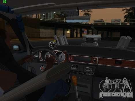 Газ 24 Drag Edition для GTA San Andreas вид сбоку
