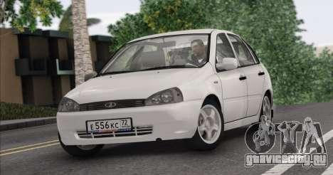 ВАЗ 1119 Калина для GTA San Andreas