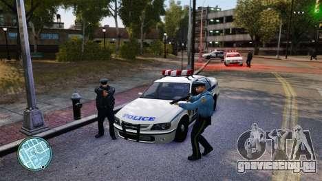 Без полицейских пунктиров для GTA 4