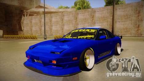 NISSAN 180SX NAKAGAWA для GTA San Andreas