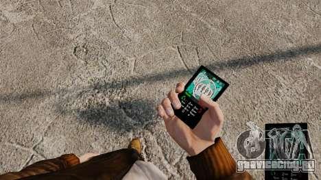 Темы для телефона Vampire The Masquerade для GTA 4 седьмой скриншот