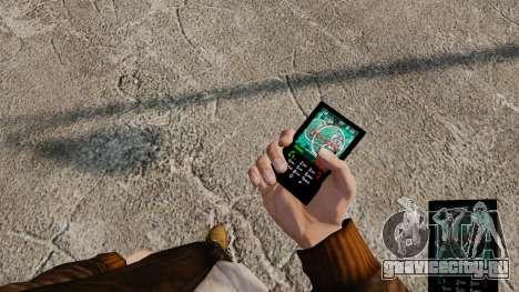 Темы для телефона Vampire The Masquerade для GTA 4 одинадцатый скриншот