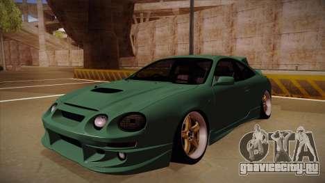 Toyota Celica GT4 для GTA San Andreas