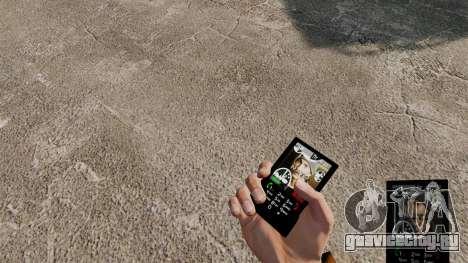 Тема для телефона Eminem для GTA 4
