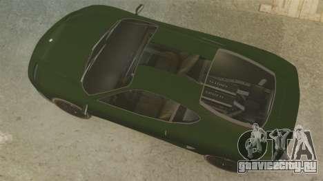 Turismo с поддержкой EPM для GTA 4 вид сзади слева