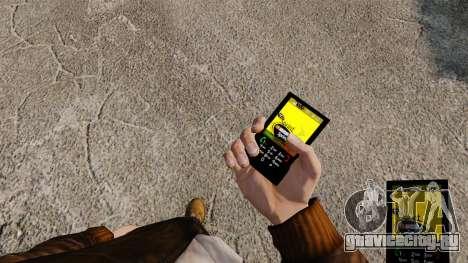 Темы для телефона брендов мобильных сетей для GTA 4 четвёртый скриншот
