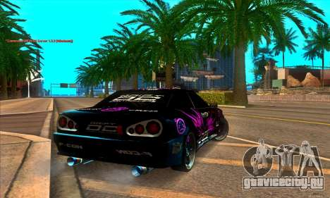Elegy DC v1 для GTA San Andreas вид сзади слева