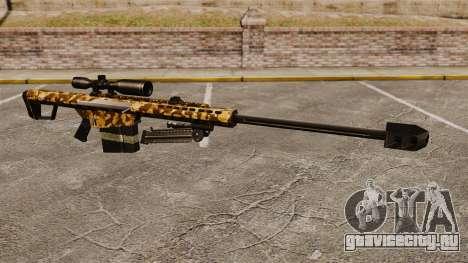Снайперская винтовка Barrett M82 v9 для GTA 4