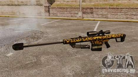 Снайперская винтовка Barrett M82 v12 для GTA 4 третий скриншот