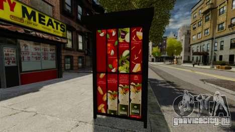 Новая реклама на остановках для GTA 4 четвёртый скриншот