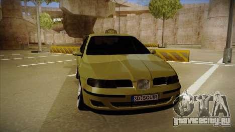 Seat Toledo German Style для GTA San Andreas вид слева