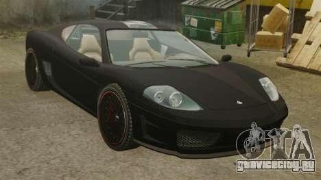 Карбоновый Turismo для GTA 4