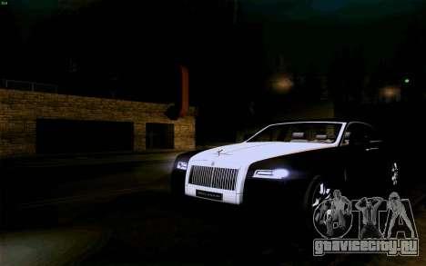 Rolls-Royce Ghost для GTA San Andreas вид сбоку