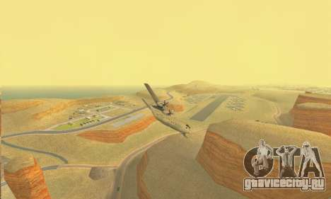 Hercules GTA V для GTA San Andreas вид сзади