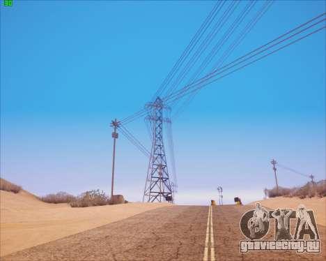 SA Graphics HD v 2.0 для GTA San Andreas второй скриншот