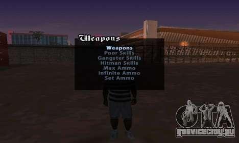 Cheat Menu для GTA San Andreas второй скриншот