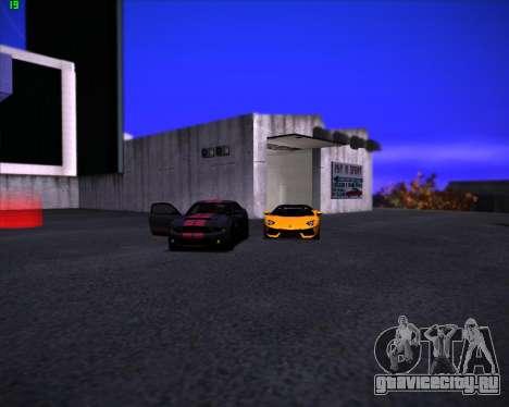 SA Graphics HD v 3.0 для GTA San Andreas четвёртый скриншот