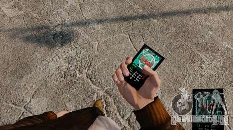 Темы для телефона Vampire The Masquerade для GTA 4