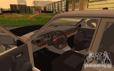 ГАЗ Волга 31105 для GTA San Andreas вид сзади
