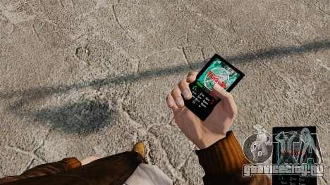 Темы для телефона Vampire The Masquerade для GTA 4 восьмой скриншот