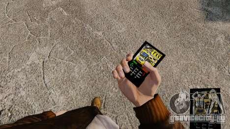 Темы для телефона служб Нью-Йорка для GTA 4 второй скриншот