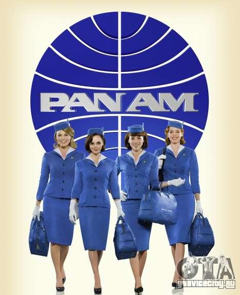 Авиакомпания Pan Am для GTA 4