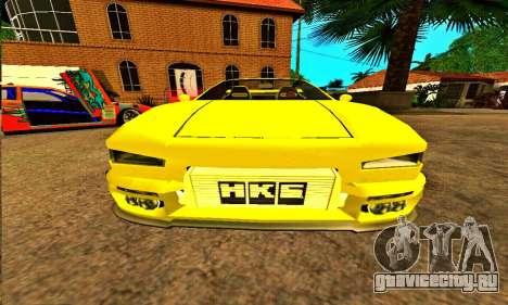 Infernus Cabrio Edition для GTA San Andreas вид сзади