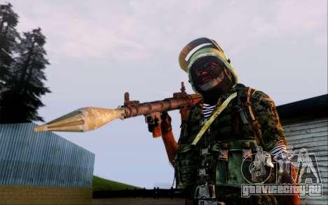 SA Illusion-S v5.0 - Final Edition для GTA San Andreas девятый скриншот
