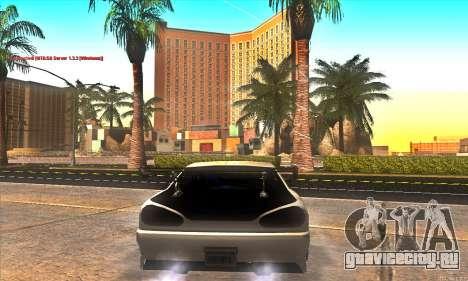 Elegy Drift Concept для GTA San Andreas вид снизу