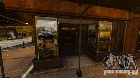 Магазины чайна-тауна для GTA 4 шестой скриншот