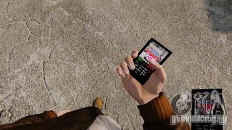 Темы для телефона служб Нью-Йорка для GTA 4