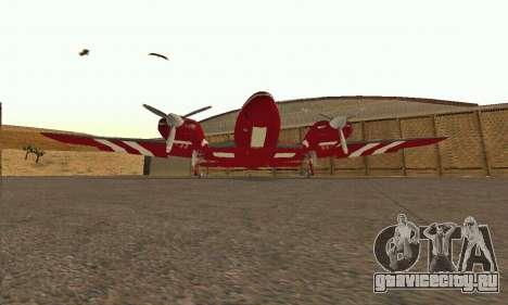 Rustler GTA V для GTA San Andreas вид изнутри