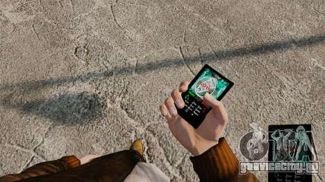 Темы для телефона Vampire The Masquerade для GTA 4 девятый скриншот