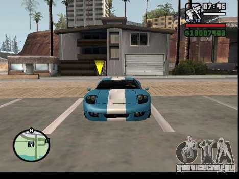 Угон Машин для GTA San Andreas четвёртый скриншот