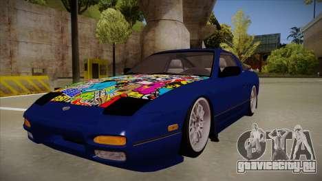 Nissan 240sx JDM style для GTA San Andreas