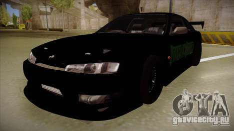 Nissan s14 200sx [WAD]HD для GTA San Andreas